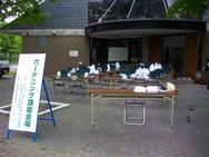 会場は恵庭ふるさと公園管理棟前の広場