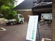 夏季剪定講座開催です。会場は恵庭ふるさと公園。