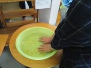④ショウガ(香りは薄めですがお湯が柔らかい!!)